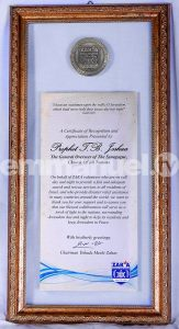 Certificate Israel T.B Joshua